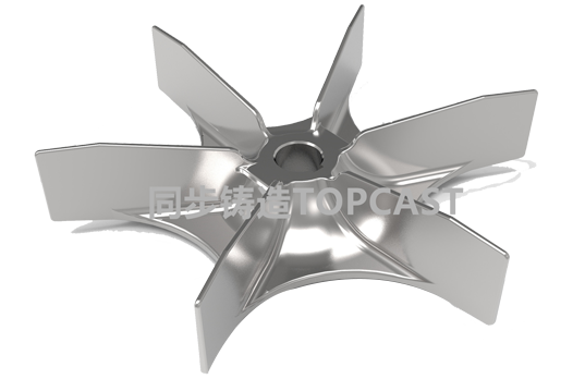 Tailor-made impeller for sealed quench furnaces
