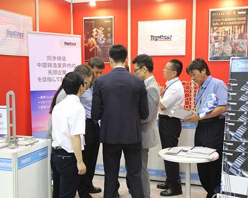 Thermotech 2017