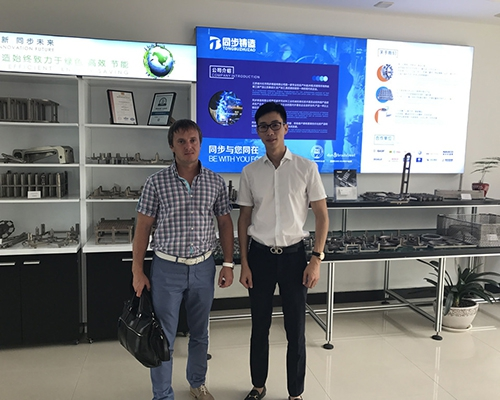 Russian customers visiting